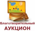 assist_help_auction_.png