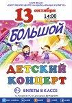 13-Big-Kid-478.jpg